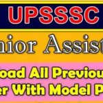 Download UPSSSC Junior Assistant Previous Year Papers and 20 Practice Sets