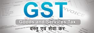 GST Question In Hindi & English Free PDF Book