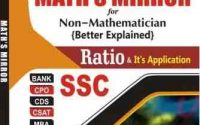 Abhinay Maths PDF Book Collection of All Chapters Download