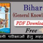 History of Bihar in Hindi Free PDF Book