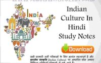 Indian Culture In Hindi Study Notes