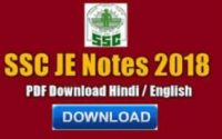 SSC JE Electrical Notes PDF Download Books 2020