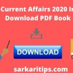 Bihar Current Affairs 2020 In Hindi Download PDF Book