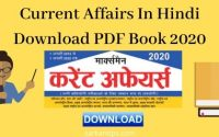 Current Affairs In Hindi Download PDF Book 2020