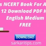 Maths NCERT Book For All Class Download PDF Hindi & English Medium