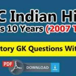 UPSC History Question Bank PDF Book