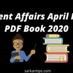 Current Affairs April Hindi PDF Book 2020