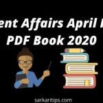 Current Affairs April Hindi PDF Book 2020