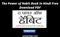 The Power of Habit Book In Hindi Download PDF
