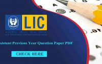 LIC Assistant Previous Papers Question Paper