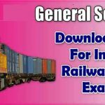 RRB Railway Special General Science Exam Question