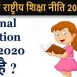 National Education Policy 2020 PDF Book