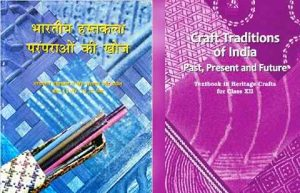 Traditional Indian Crafts & Handicrafts