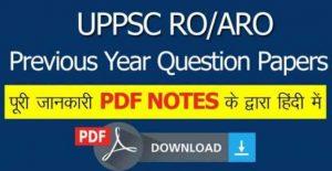 UPPSC RO ARO GK PDF Book