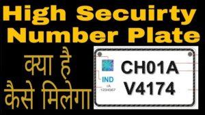 High Security Registration Plates (HSRP)
