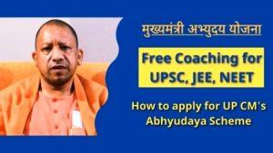UP Mukhyamantri Abhyudays Yojna Online Registration 2021