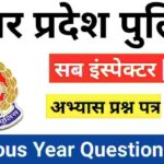 UP SI Question Paper with Solution
