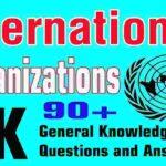 United Nations Organization question - संयुक्त राष्ट्र संगठन से संबंधित प्रश्न