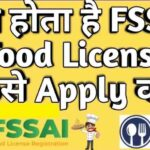FSSAI - Food Safety and Standard Authority of India